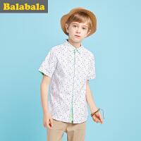 巴拉巴拉男童短袖衬衫中大童上衣2017夏装新款童装男儿童衬衣半袖
