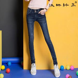 潮流牛仔长裤女式小脚裤铅笔裤显瘦弹力裤秋冬新款WM585