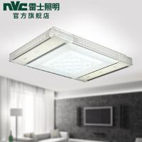 nvc雷士 LED吸顶灯长方形客厅水晶灯简约 分路遥控调光三色分控72W92*63*11cm