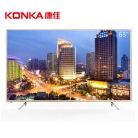 【当当自营】康佳(KONKA)LED65X81S 65英寸 真彩高色域 多屏互动 安卓智能4K电视