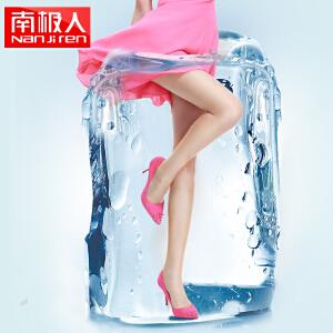 南极人6双装 冰冻肉色丝袜连裤袜防勾丝夏季薄款大码隐形美腿长筒袜子女
