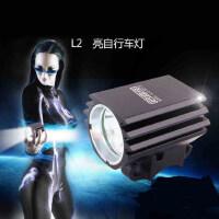 自行车灯前灯山地车前灯强光T6L2充电夜骑灯单车装备配件USB车灯