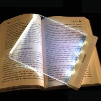 御目 台灯 充电led平板读书灯阅读灯夜读灯看书板神器护眼灯小台灯学生可充电满额减限时抢礼品卡创意灯具