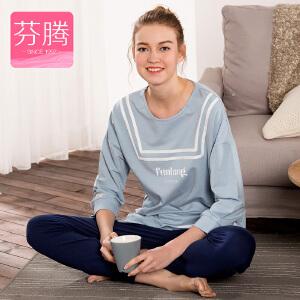 芬腾睡衣女春秋韩版长袖针织棉新款2017套头可外穿棉质家居服套装