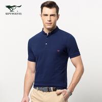 七匹狼短袖T恤夏季男士时尚休闲商务青年纯棉纯色立领短袖T恤