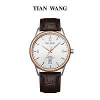 天王表 真皮防水手表皮带商务男士手表简约休闲石英男表GS3922