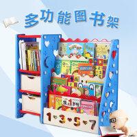 御目 书架 儿童卡通宝宝简易塑料书柜幼儿园图书架小孩绘本架书籍收纳架儿童书架置物架儿童收纳创意家具