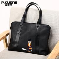 P.Kuone/皮客优一真皮男包单肩包头层牛皮软皮大容量休闲大包男士斜挎手提包