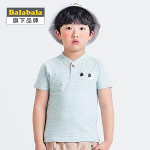 【6.26巴拉巴拉超级品牌日】巴拉巴拉旗下 巴帝巴帝男童可爱系俏皮短袖T恤2017夏儿童条纹短T