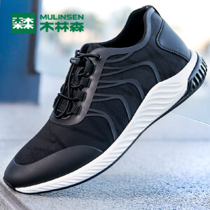 木林森男鞋 男士运动休闲鞋男韩版透气板鞋跑步鞋潮流青年百搭鞋子77053620