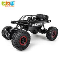 勾勾手遥控车越野车四驱攀爬车充电动遥控汽车赛车男孩儿童玩具车