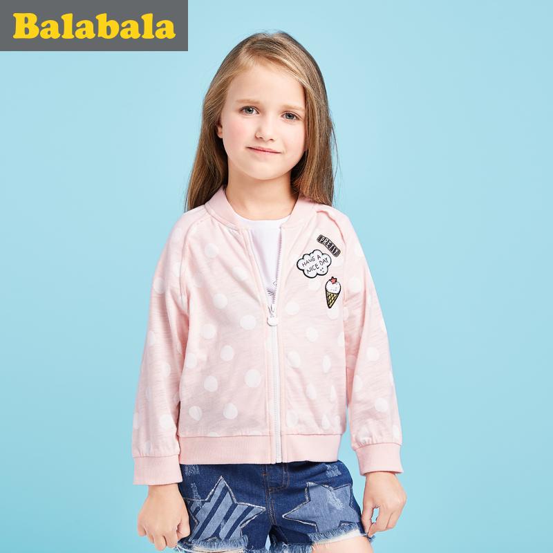 巴拉巴拉女童棒球服中大童童装夹克2017夏季新款棒球衫儿童外套女