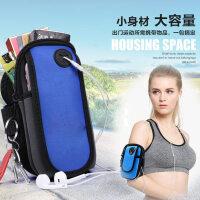 门扉 手机收纳包 跑步手机臂包运动手臂包臂袋华为健身装备臂带男女胳膊臂套手腕包 臂包