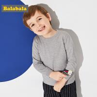 巴拉巴拉童装男童毛衣儿童线衣小童宝宝针织衫秋装2017新款套头衫