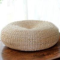 御目 禅修垫 蒲团加厚打坐垫榻榻米坐垫藤草编飘窗地板坐墩
