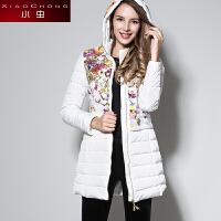 小虫 冬季新欧美时尚印花白鸭绒立领修身羽绒服女中长款外套