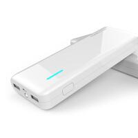 包邮 HONESTDA  双USB输出 10000mAh移动电源 三星小米手机移动电源 智能苹果安卓充电器充电宝