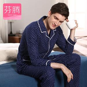 芬腾睡衣男长袖纯棉春季2017新款简约开衫波点梭织棉家居服套装