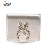 Miffy米菲时尚薄款折叠韩版小钱夹皮夹学生迷你可爱零钱包女士短款钱包