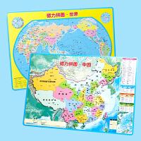 儿童大号磁性中国地图拼图玩具 木制立体拼板 宝宝儿童幼儿早教益智玩具 2-3-4-5-6岁送男孩女孩宝宝六一儿童节生日礼物