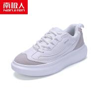 南极人 女休闲鞋舒适平底运动鞋韩版跑步鞋学生板鞋