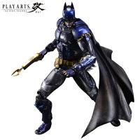 美系电影 PA改蜘蛛侠 蝙蝠侠 PLAY ARTS改 关节可动 盒装模型玩具 车载摆件 蝙蝠侠 阿克汉姆骑士 限定版蓝色 28cm