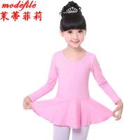 茉蒂菲莉 儿童舞蹈服装 女童开档连体裙瑜伽服长袖芭蕾舞练功服拉丁体操考级服表演服演出服