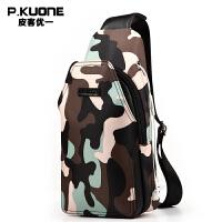 P.kuone/皮客优一 男士胸包休闲斜跨男包多功能帆布户外腰包P750583