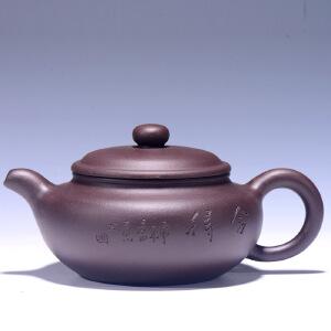 青年陶艺家 潘学秀 《仿古(舍得)》紫泥 GJ009