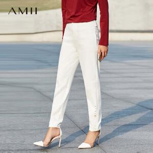 【预售】Amii2017春新简洁酷帅镂空绣花休闲长裤女多色11720613