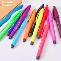 韩国monami/慕那美 彩色超细勾线笔 多色纤维笔 水笔 涂鸦草图笔