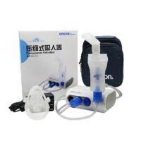 欧姆龙雾化器 医用家用雾化机 雾化机医用家用儿童老人哮喘化痰吸入器NE-C30