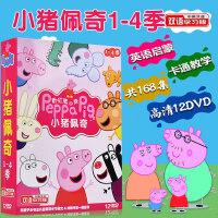 小猪佩奇儿童中英文双语动画碟片DVD光盘粉红猪小妹1-4季168全集