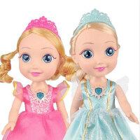 挺逗冰雪公主奇缘娃娃会说话唱歌智能跳舞仿真洋娃娃女童女孩玩具