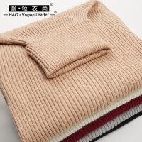 秋冬百搭高领毛衣加厚纯色打底衫女套头短款长袖紧身针织衫特惠