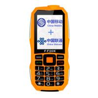 【礼品卡】  F-FOOK K222超长待机军工三防防摔防尘双卡双待直板手机老人手机