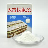 Taikoo太古一级糖霜 优良糖粉 蛋糕西点装饰 烘焙原料300克餐饮装