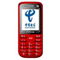 礼品卡  电信手机  福中福天翼F833F老人机 直板电信CDMA天翼老人机QQ上网