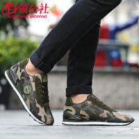 白领公社 运动鞋 男女韩版迷彩色板鞋潮新款春秋季情侣鞋学生老师男士女士跑步鞋男式女式休闲鞋子