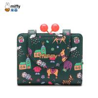 【支持礼品卡】米菲钱包女士短款2017新款韩版学生可爱硬币零钱包钱夹手拿小钱包
