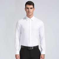 才子男装(TRIES)长袖衬衫 男士2017年新款纯色雅致舒适简约百搭商务正装衬衫