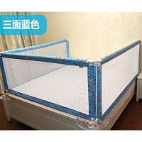 【当当自营】萌宝(Cutebaby)垂直升降床护栏围栏三面 1.5*2米床垫 蓝色