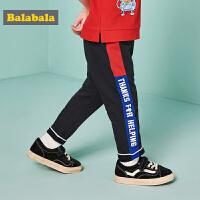 巴拉巴拉童装儿童休闲裤男宝宝长裤2017夏新款童裤小童男童裤子