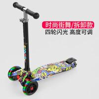 儿童滑板车宝宝摇摇车脚踏车可调节可折叠三轮四轮闪光小孩