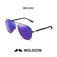 陌森男2015款明款太阳镜墨镜MS1222户外偏光飞行员太阳镜蛤蟆镜潮