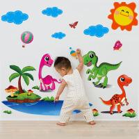 御目 墙贴 立体卡通可移除自粘墙贴画贴纸儿童房幼儿园婴儿房装饰品壁画家居用品