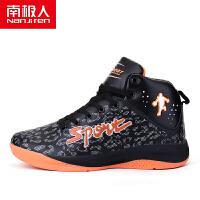 南极人 男款篮球鞋新款高帮耐磨球鞋防滑战靴透气运动鞋