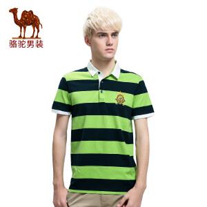 骆驼&熊猫联名系列男装时尚纯棉商务条纹修身薄款短袖T恤Polo衫男
