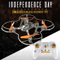 雅得906独立日遥控飞机四轴无人机航模飞行器