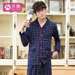 芬腾新款男睡衣纯棉长袖薄款开衫格子针织全棉家居服套装
